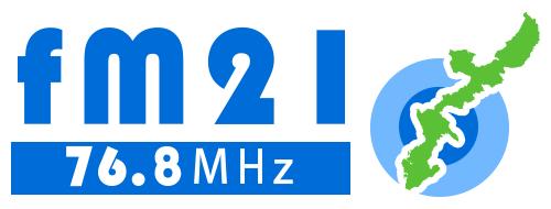 FM21 (76.8MHz) 沖縄 浦添市のコミュティラジオ放送局 公式ホームページ