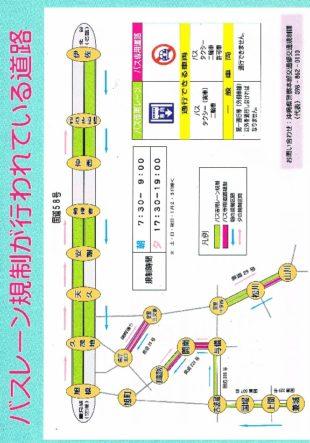 浦添警察15021002-thumbnail