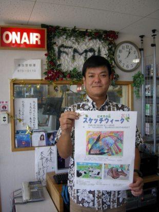 teruyashingo-san