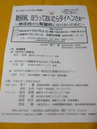 IMG_8245