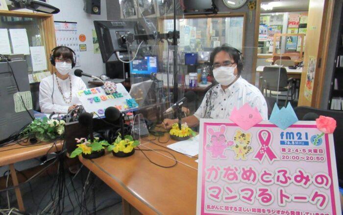 第275回放送・・・マンマ話質問:先日、 私の乳がんの タイプ(サブタイプ)が 抗がん剤に放射線を しない治療をしている タイプだと友人に 話をしたところ 友人は「自分の タイプを知りたい」 と言うので それは 「がん組織から 調べるので がんが見つかって 無い場合は 無理だと思う」と 答えたのですが そのとおり だったのでしょうか?? もしくは乳がんに 罹患してなくても 調べる方法が あったり するのでしょうか? お答えを 頂けましら 助かります。 宜しく おねがします😊