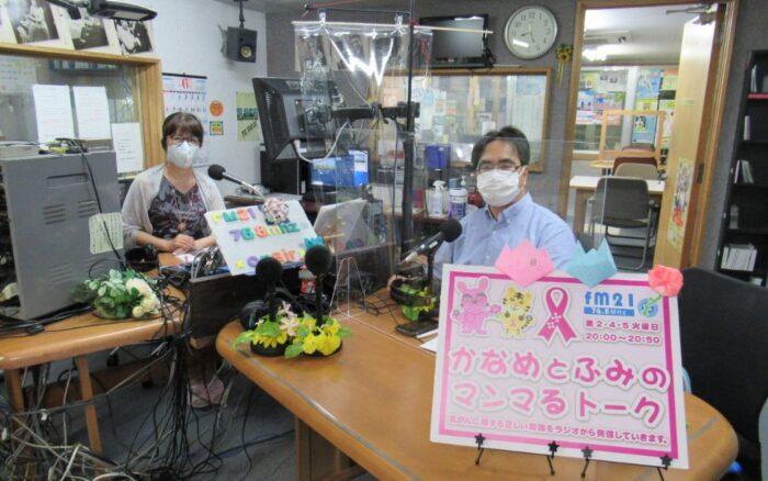 第277回放送・・・マンマ話質問:乳がん検診は何歳からですか?