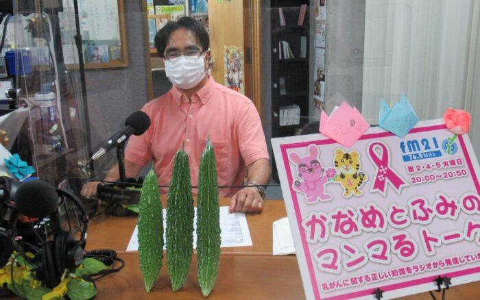 第278回放送・・・マンマ話質問今日は 患者会の方からの 質問をお願いします。 乳がんの 温存手術が終わり これから放射線治療を 受ける予定ですが 放射線療法の際に みられる副作用は どのようなもの でしょうか? また、たとえば 放射線治療を 受けない選択をし その後、再発したら その時に 放射線療法の 治療をしても 良いのかとの 事でした。 お答え頂けましたら 助かります😊