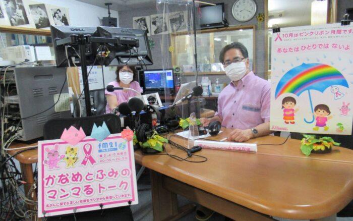 第285回放送・・・マンマ質問:マンモグラフィー検診って有効なの?